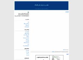 minoos80.blogfa.com