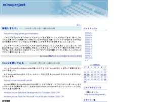 minoproject.asablo.jp