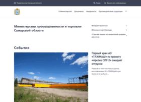 minprom.samregion.ru