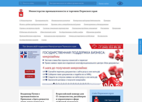 minpromtorg.permkrai.ru