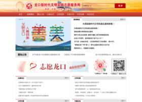 minsheng.longkou.gov.cn