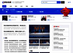 minsheng.qingdaonews.com