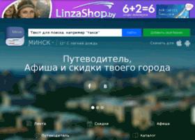 minsk-minsk.by