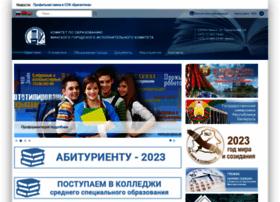 minsk.edu.by