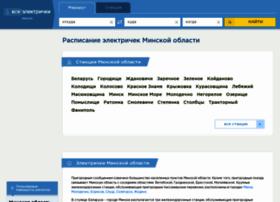 minsk.elektrichki.net