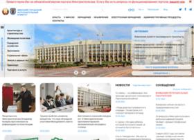 minsk.gov.by