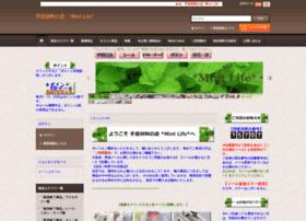 mint-life.ocnk.net