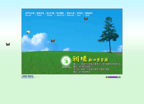 mint.com.tw