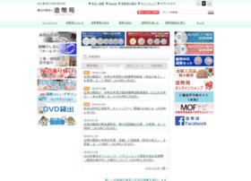 mint.go.jp