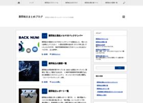 mintia01.info