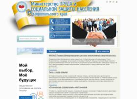 mintrudsk.ru