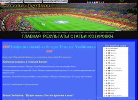 mintur-ra.ru