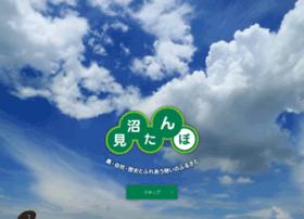minumatanbo-saitama.jp