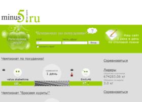 minus5.ru