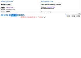 minwang.com