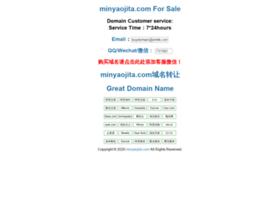 minyaojita.com