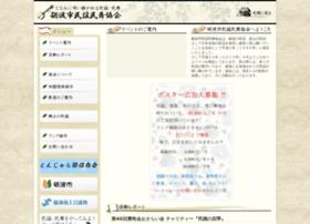 minyo-tonami.com