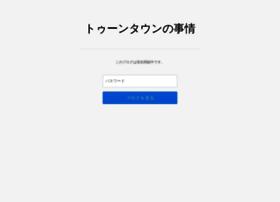 minyo3553-3.dreamlog.jp