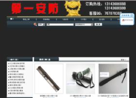 minyongfeiji.com