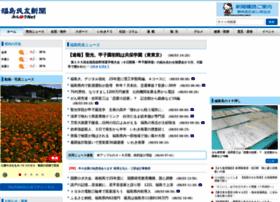 minyu-net.com