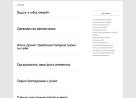 mio-stone.ru