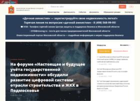 mio.mosreg.ru