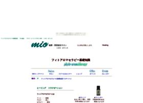 mio7.iinaa.net