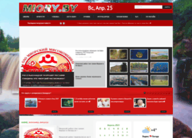 miory.by