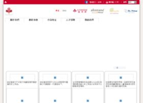 miosenso.inmart.com.hk