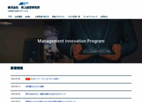mip-dmp.com