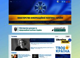 mip.gov.ua