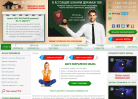 mipie.ru