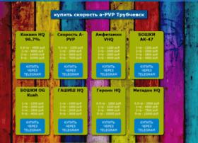 mipt-chorus.ru