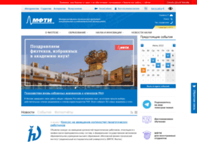 mipt.ru