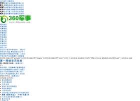 miqi9.com