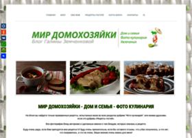 mir-domohozyaiki.ru
