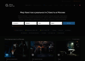 mir-kvestov.ru