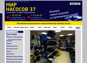 mir-nasosov37.ru