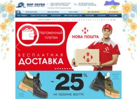 mir-obuvi.com