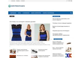 mir-prekpasen.ru