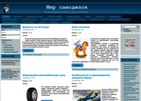 mir-samodelok.ru