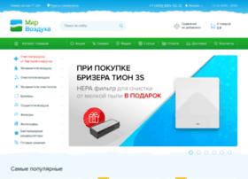 mir-vozduha.ru