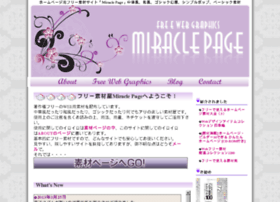 miracle-page.jp