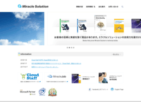 miracle-solution.com