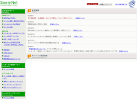 miracle.ne.jp