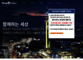 miraenie.com