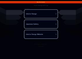 mirai-design2013.jp