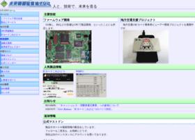 mirai-ii.co.jp