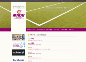 mirai-tennis.com