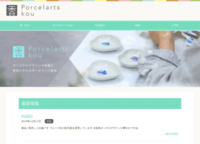 miraizoukei.com